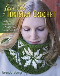 Fair isle tunisian crochet book review, book by Brenda Bourg, review by April Garwood of Banana Moon Studio