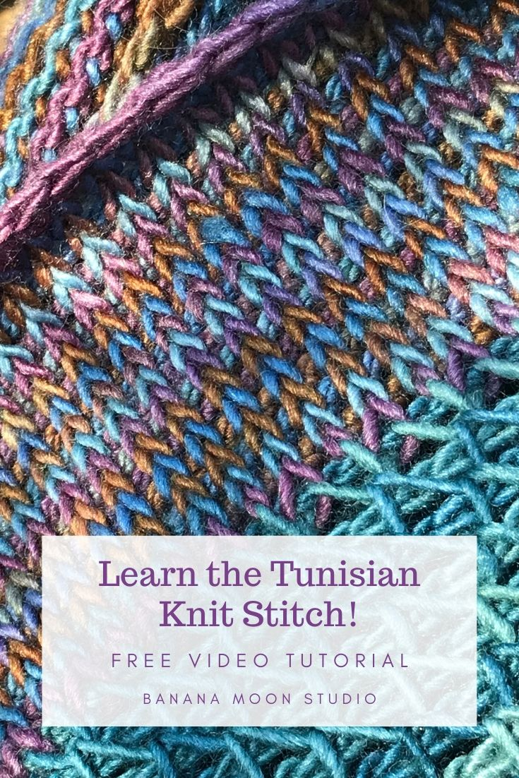 Learn the Tunisian Knit Stitch with this free video tutorial from Banana Moon Studio! #tunisiancrochetstitches